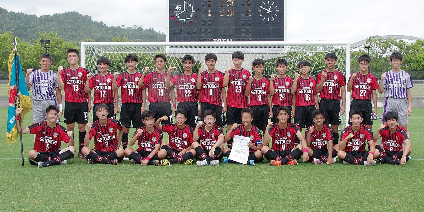 瀬戸内高校サッカー部