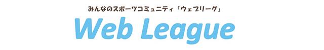 WebLeague