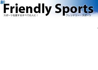 広島フットボールクラブジュニアユース