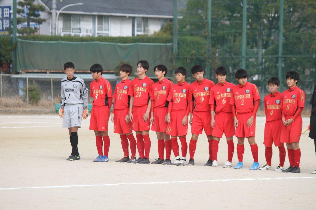 高円宮杯 JFA U-18サッカーリーグ2020 広島  廿日市西vs広島観音C