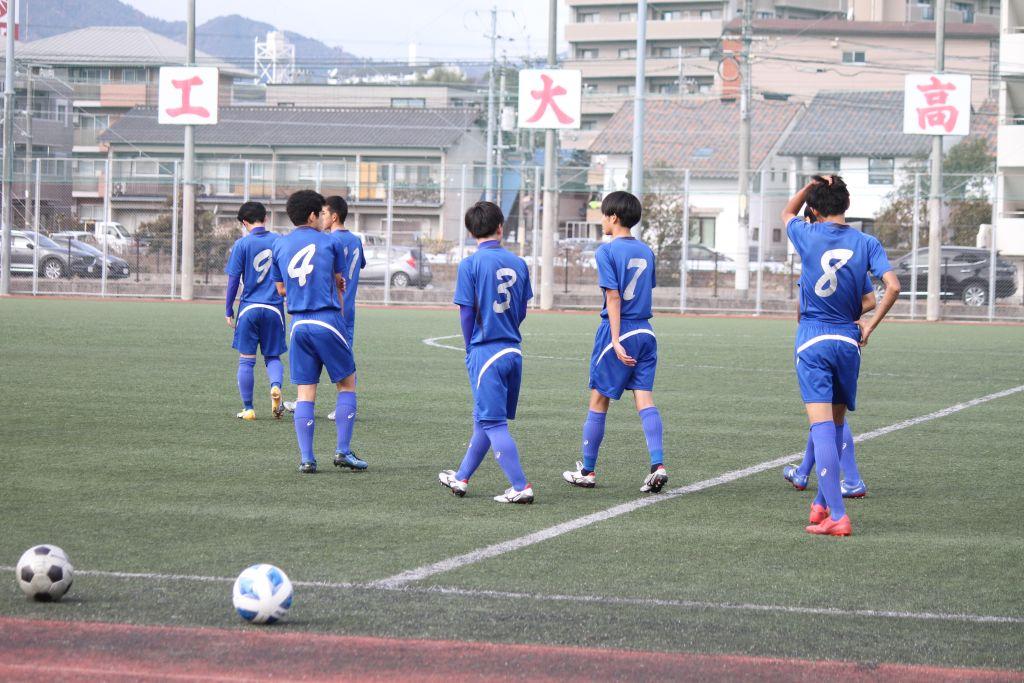高円宮杯 JFA U-18サッカーリーグ2020 広島  広工大Bvs如水館C