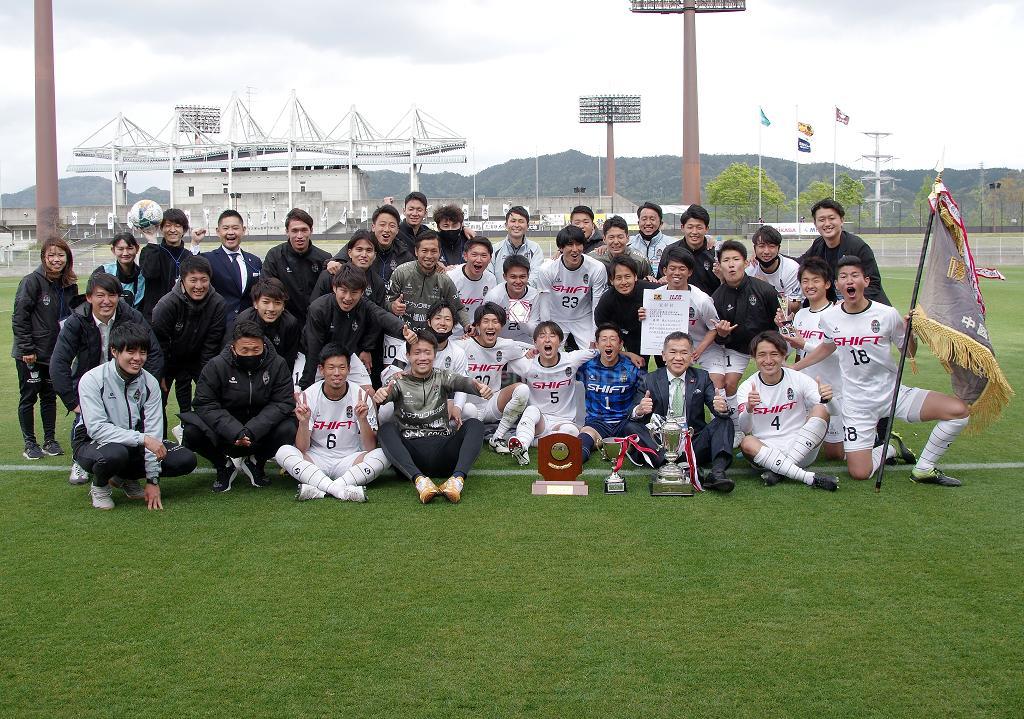 MIKASA CUP 全広島 福山シティ 2連覇!