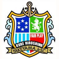 焼山ジュニアスポーツクラブサッカー部