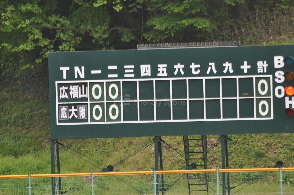 第66回春季広島県高等学校軟式野球大会の決勝戦が、2021年5月8日に上下運動公園野球場で行われました。優勝は、広大福山!準優勝は、広大附属!おめでとう!