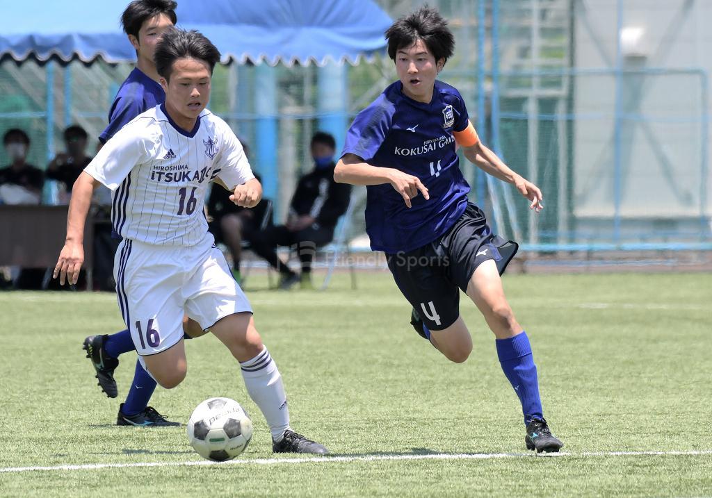 国際学院 vs 五日市 高校総体 (男子:2回戦)