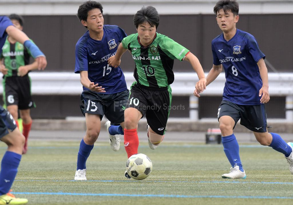 皆実 vs 国際学院 高校総体 (男子:3回戦)