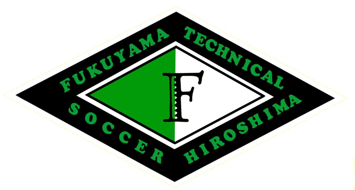 福山工業高校 サッカー部