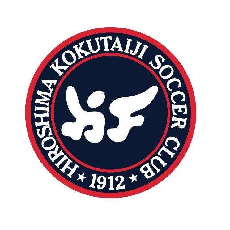 広島国泰寺高校 サッカー部