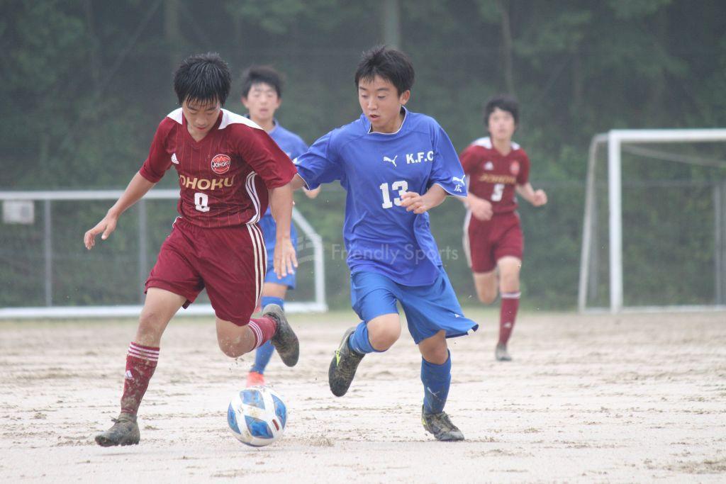 口田 vs 広島城北 広島市中学校選手権(広島市大会)