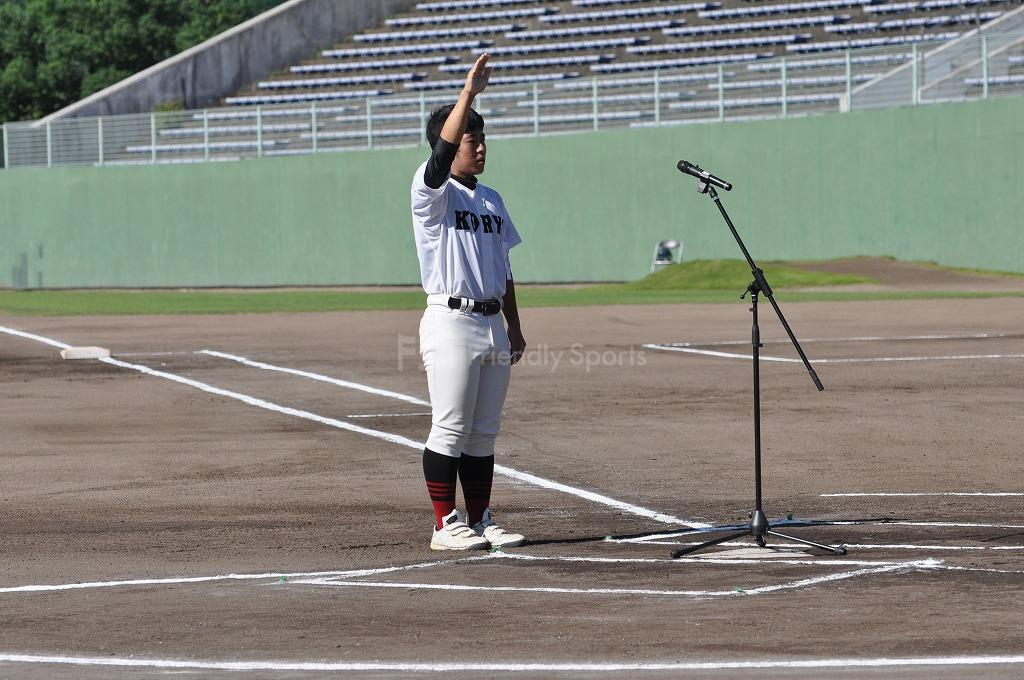 第66回全国高等学校軟式野球選手権広島県予選大会 開始式!