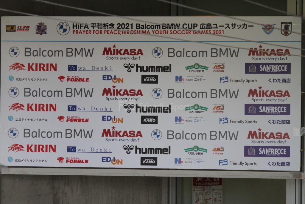 Balcom BMW CUP 8月10日模様