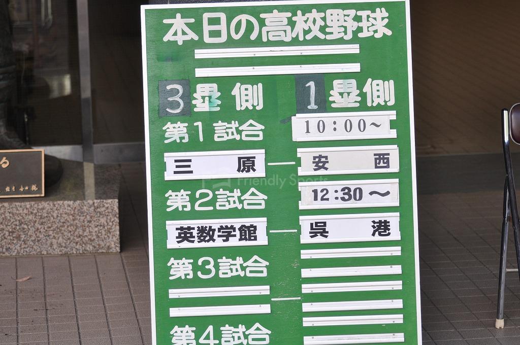 9月18日のフレスポ軌跡!シニア班!