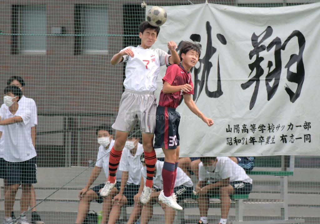 山陽 vs 清水ヶ丘 高校サッカー選手権(決定戦)
