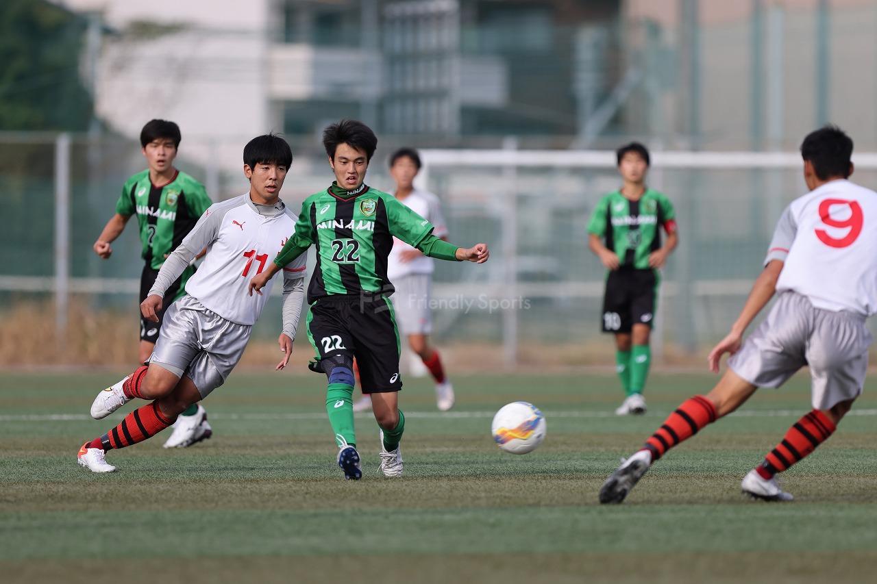 広島皆実 VS 山陽 ②              高校サッカー選手権大会